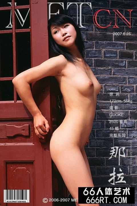 张筱丽人体_《那拉》徐润07年6月25日人体作品