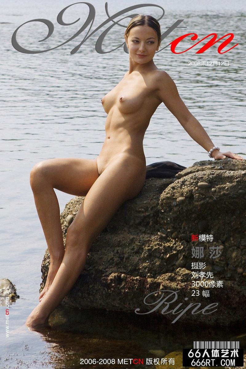 《Ripe》新模娜莎08年12月12日外拍