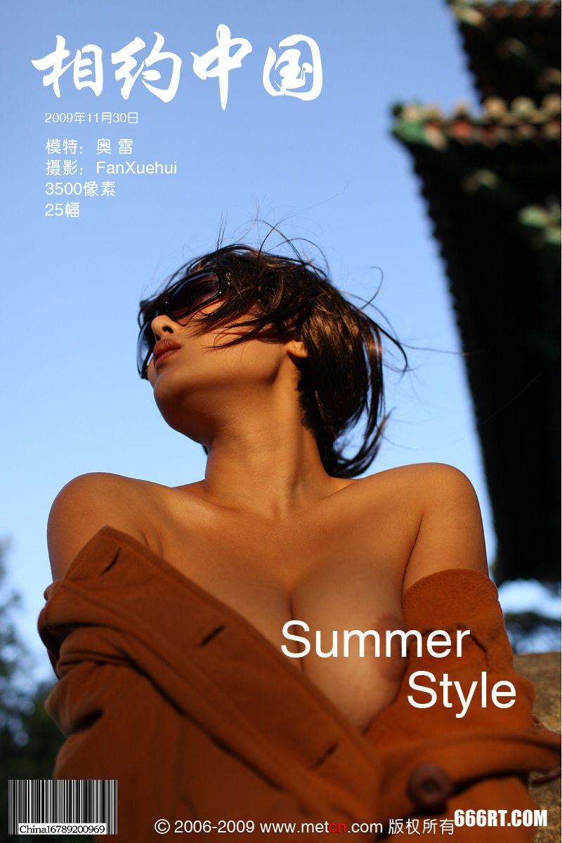 《SummerStyle》裸模奥雷09年11月30日外拍