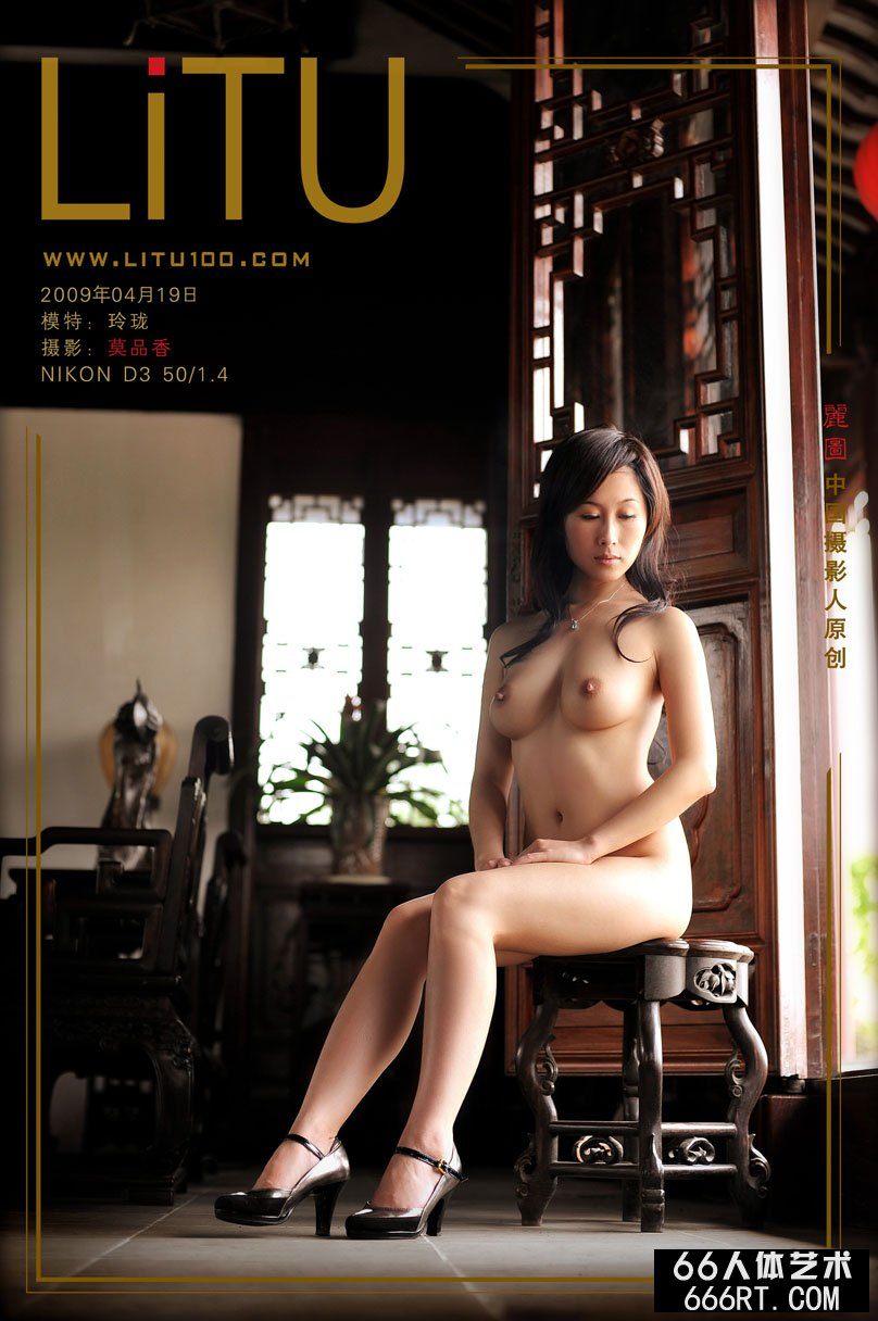 裸模玲珑09年4月19日老屋室拍人体