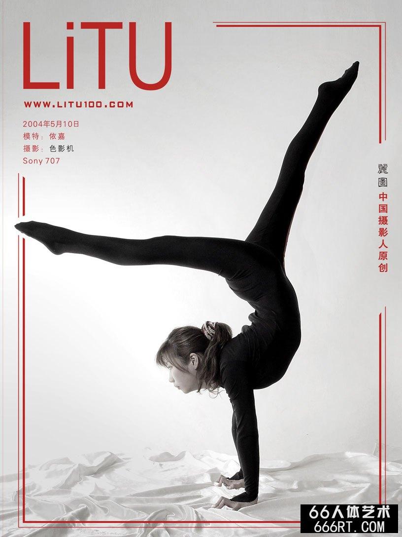 美模依嘉04年5月棚拍一组艺术体操人体