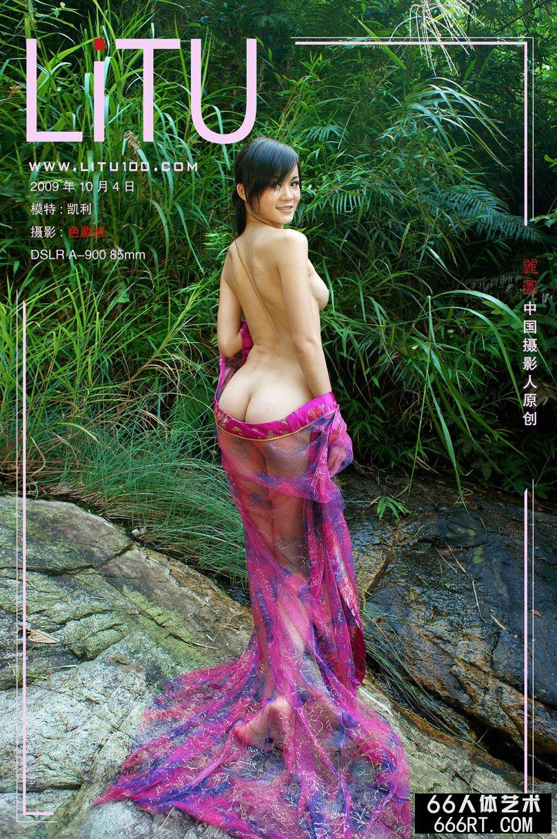 丰臀裸模凯利09年10月4日外拍