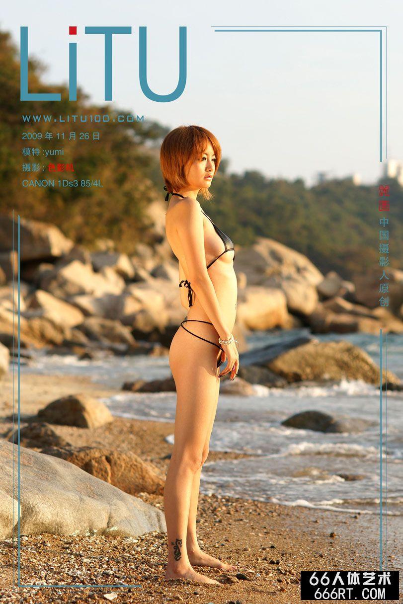 丰满人妻30p_裸模yumi09年11月26日外拍情趣泳装人体