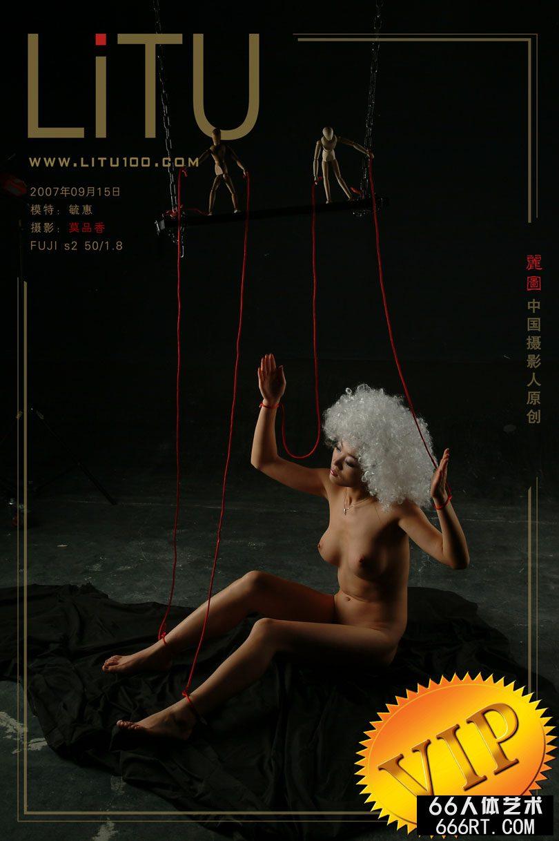 嫩模毓蕙07年9月15日淡妆棚拍