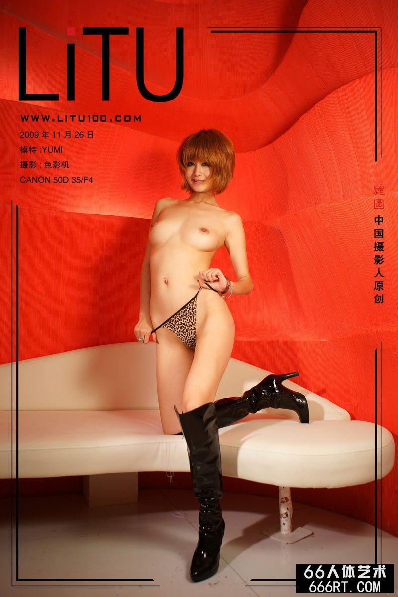 名模yumi09年11月26日红房子棚拍,钟瑞室外人体艺术