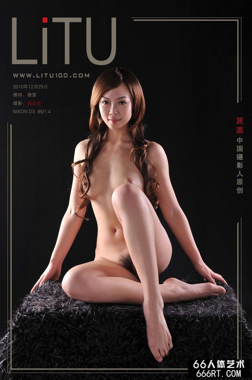 名模婕雯10年12月25日黑丝室拍