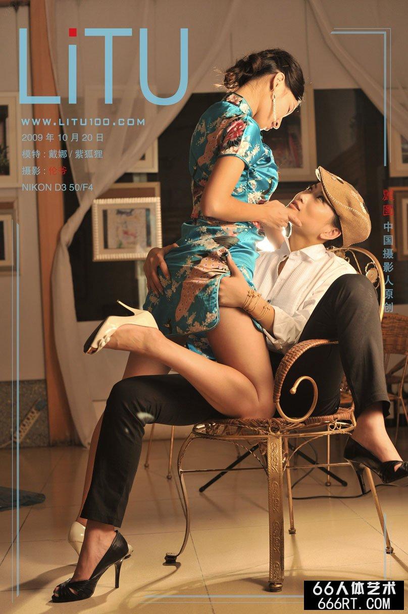 嫩模戴娜、紫狐狸09年10月20日室拍