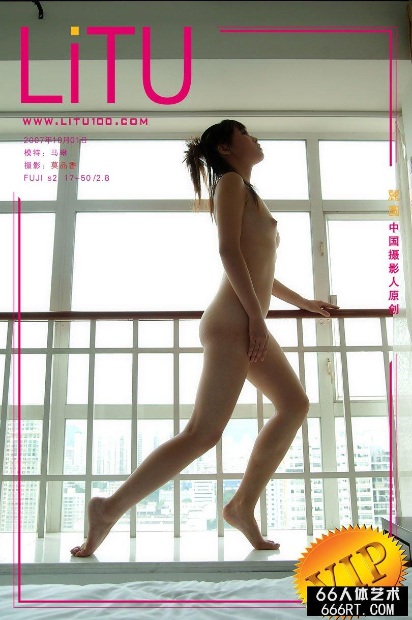 美模马琳07年国庆公寓棚拍