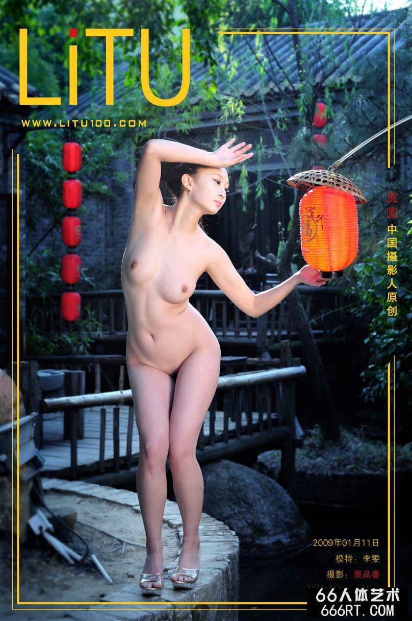 名模李雯09年1月11日园林外拍