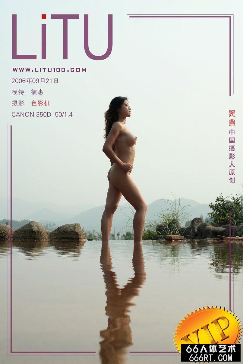 中国模特毓蕙06年9月21日外拍