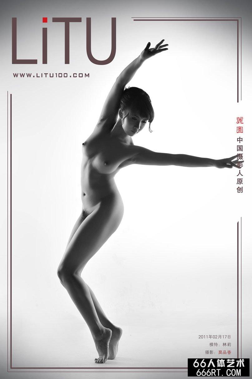 超模林莉11年2月17日室拍黑白人体,张小雨78人体艺术