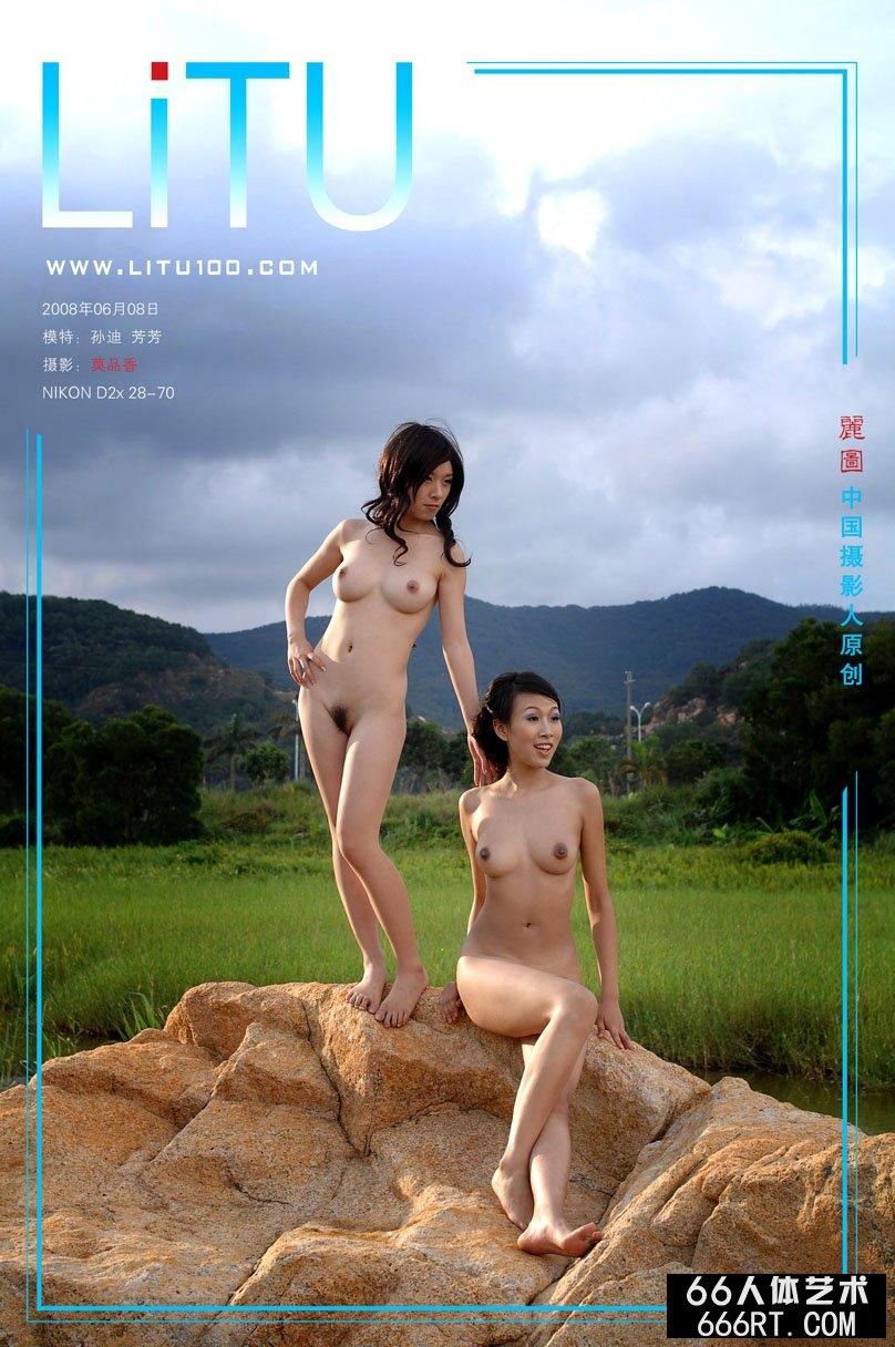国模孙迪和她的搭档08年6月8日外拍
