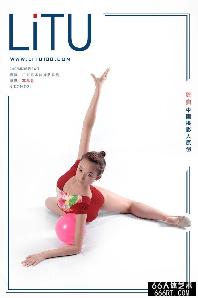 广东艺术体操队队员棚拍体操写照