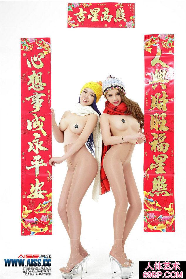 国内某知名裸模集团的三个薄丝长腿写照